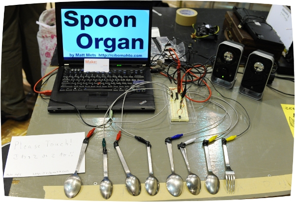 spoon_organ